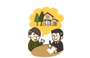 契約の雛形とは異なる契約締結のサムネイルイメージ