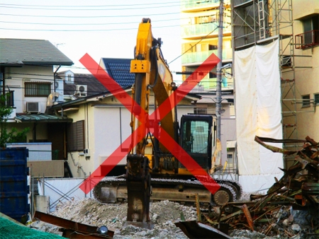 建物を取り壊す事を否認するイメージ