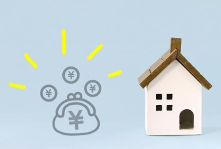 借地権のメリット、デメリットのイメージ