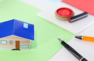 借地権の認定課税と土地の無償返還に関する届出書のサムネイルイメージ