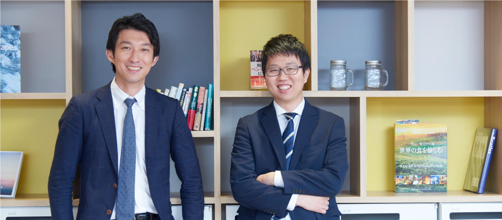 左:司法書士|永田 泰伸、右:司法書士|宮本 英徳