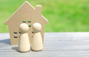 配偶者居住権のサムネイルイメージ