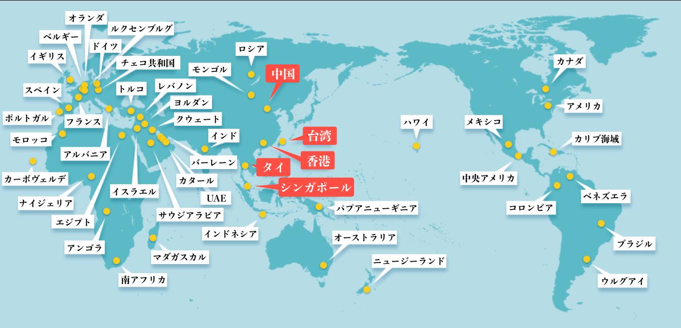 世界最大級の不動産ネットワーク